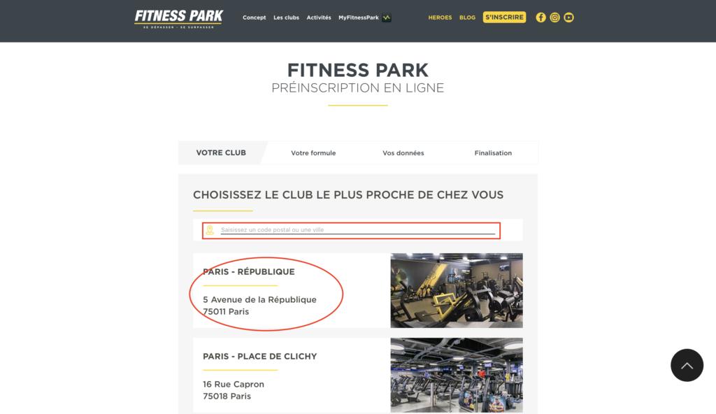 フィットネスパークのオンライン登録手順2