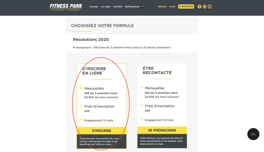 フィットネスパークのオンライン登録手順3